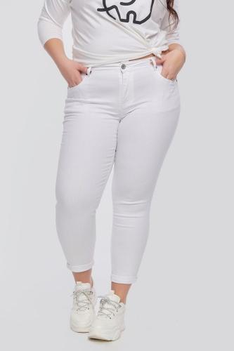 Spodnie damskie plus size sklep internetowy spodnie plus